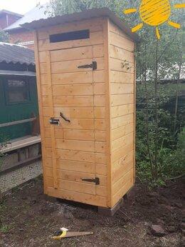 Готовые строения - Туалет для дачи установка доставка, 0