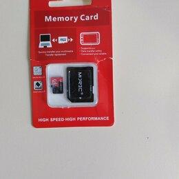 Карты памяти - Флешка 64гб , 0
