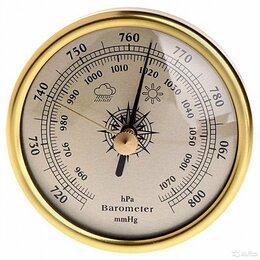 Метеостанции, термометры, барометры - Барометр анероид металлический круглый (d130 мм), 0