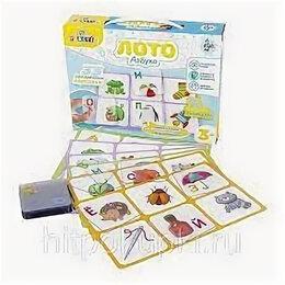 Детская литература - Лото «Азбука» Plastic, 03975, 0