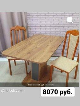 Столы и столики - Стол обеденный раздвижной Киото-28 (Дуб…, 0