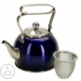 Заварочные чайники - Чайник заварочный REGENT inox Linea PROMO с…, 0