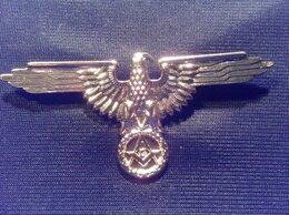Жетоны, медали и значки - Германия, масоны значок, 0