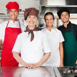 Работники кухни - Помощник по кухне в отель  вахтой, 0