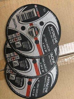Диски отрезные - Круг отрезной Hitachi 12516HR, 125 мм, 0