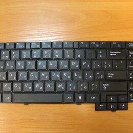 Клавиатуры - Клавиатура для ноутбука Samsung R540, 0