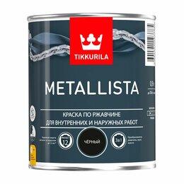 Фактурные декоративные покрытия - Краска по ржавчине METALLISTA молотковая коричневая гл. 0,9 л, 0