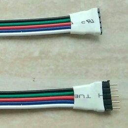 Светодиодные ленты - Коннектор 5 pin - 5 pin Пара для RGBW светодиодной ленты, 0