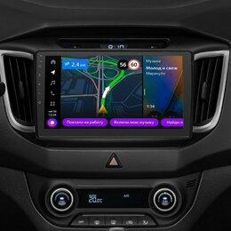Автоэлектроника и комплектующие - Мультимедиа YA-HD02-1B для Hyundai Creta, 0