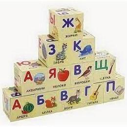 Развивающие игрушки - Набор кубиков «М.А.Жукова.Азбука» из 12 шт, 0