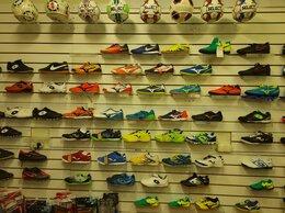 Обувь для спорта - Бутсы, 0