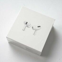 Наушники и Bluetooth-гарнитуры - AirРods Pro, 0