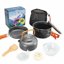 Туристическая посуда - Набор туристической походной посуды 2-3 человека, 0