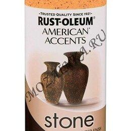 Аэрозольная краска - American Accents Эффект Камня Тосканская скала Спрей, 0
