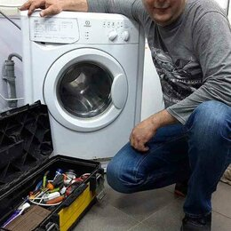 Ремонт и монтаж товаров - Ремонт холодильников, стиральных и посудомоечных машин, 0