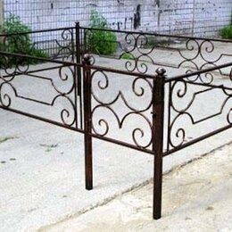 Ритуальные товары - Кованая оградка №67 - изготовим по вашим размерам, 0