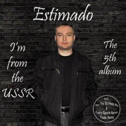 Музыкальные CD и аудиокассеты - CD Estimado - I'm From The USSR, 0