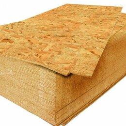 Древесно-плитные материалы - Плита osb kronospan 9 мм, 0