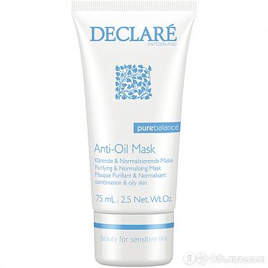 Declare Anti-Oil Mask по цене 2500₽ - Программное обеспечение, фото 0
