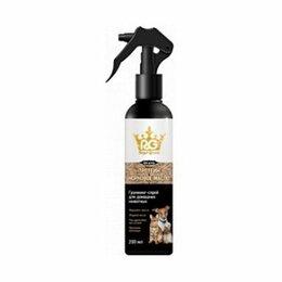 Для проблемной кожи - Royal GroomГруминг-спрей с протеином и норковым маслом, 0