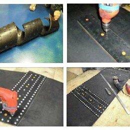 Производственно-техническое оборудование - Пластины КВМ для стыковки и ремонта конвейерных лент (транспортера), 0