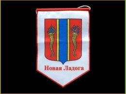 Флаги и гербы - ВЫМПЕЛ :: ГОРОДА ЛЕНИНГРАДСКОЙ ОБЛАСТИ :: НОВАЯ…, 0