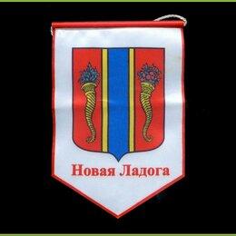 Флаги и гербы - ВЫМПЕЛ :: ГОРОДА ЛЕНИНГРАДСКОЙ ОБЛАСТИ :: НОВАЯ ЛАДОГА ~13*19,5см, 0