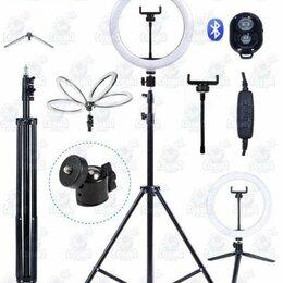 Осветительное оборудование - Новая кольцевая лампа 26 см, 0