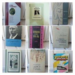 Художественная литература - Классическая и советская литература, 0