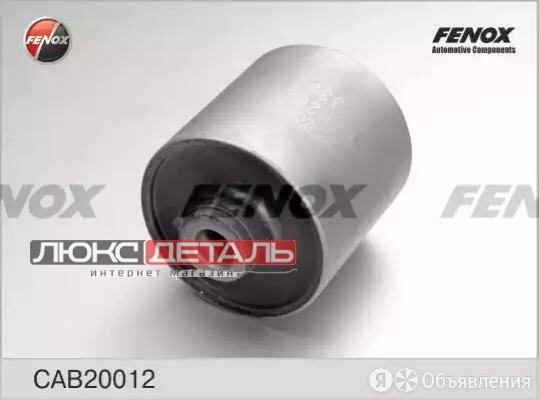 FENOX CAB20012 Сайлентблок рычага подвески  перед прав/лев   по цене 651₽ - Подвеска и рулевое управление , фото 0