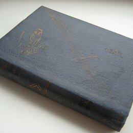 Антикварные книги - Сочинения в 2-х томах В.А. Слепцов. Academia. 1933 г., 0