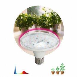 Аксессуары и средства для ухода за растениями - Светодиодная Фито лампа для растений E27 18W…, 0