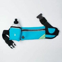 Дорожные и спортивные сумки -  Сумка для занятий спортом (с бутылкой), 0
