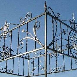 Ритуальные товары - Кованая оградка №19 - изготовим по вашим размерам, 0