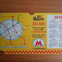 Другое - Шуточная схема метро Ставрополя, 0