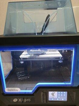 3D-принтеры - 3d 3д принтер qidi x - pro xpro, 0