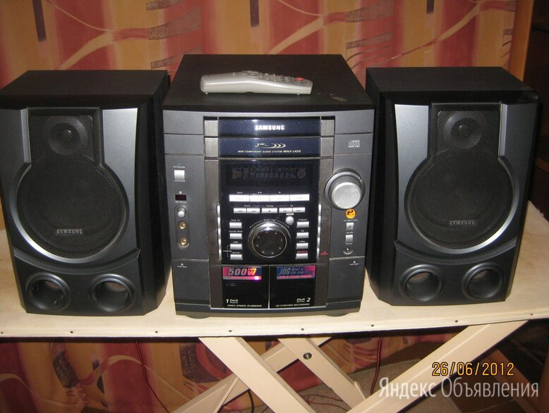 Музыкальные центры по цене 2500₽ - Музыкальные центры,  магнитофоны, магнитолы, фото 0