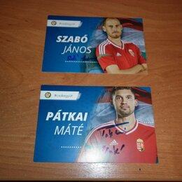 Вещи знаменитостей и автографы - Две карточки с автографами Венгерских футболистов, 0