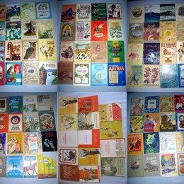 Детская литература - Детские книги СССР + бонусные в подарок, 0