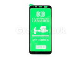 Защитные пленки и стекла - Защитное стекло керамическое для Samsung…, 0