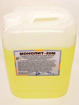 Пропитки - Пропитка Монолит 20М (для бетона,…, 0
