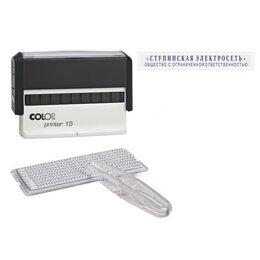 Штопоры и принадлежности для бутылок - COLOP Штамп автоматический самонаборный 2 строки, 1 касса, Colop Printer 15, ..., 0
