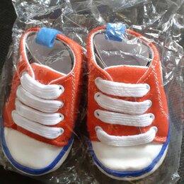 Обувь для малышей - Кеды для малыша (р.12), 0