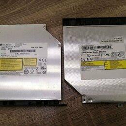 Оптические приводы - Пишущий DVD привод для ноутбука, 0