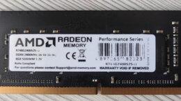 Модули памяти - Оперативная память Sodimm AMD Radion ddr4 8gb, 0