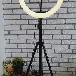 Осветительное оборудование - Кольцевая лампа со штативом 33 см, 0