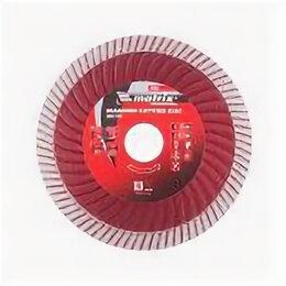 Для шлифовальных машин - Диск алмазный, 125*22мм турбо экстра MATRIX, 0