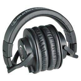 Наушники и Bluetooth-гарнитуры - audio-technica ATH-M40X Наушники мониторные,…, 0