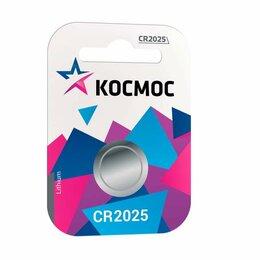 Батарейки - Элемент питания литиевый CR 2025 1хBL (блист.1шт) Космос KOC20251BL, 0