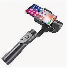 Наушники и Bluetooth-гарнитуры - Стабилизатор для смартфона 3-осевой Handheld…, 0
